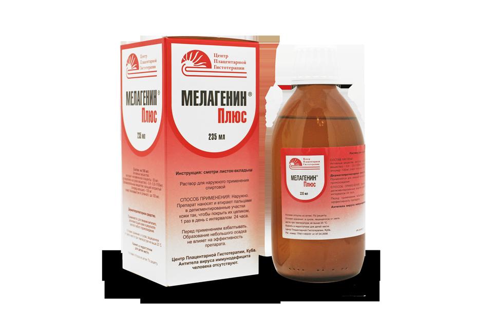 Купить Мелагенин Плюс в Официальном магазине