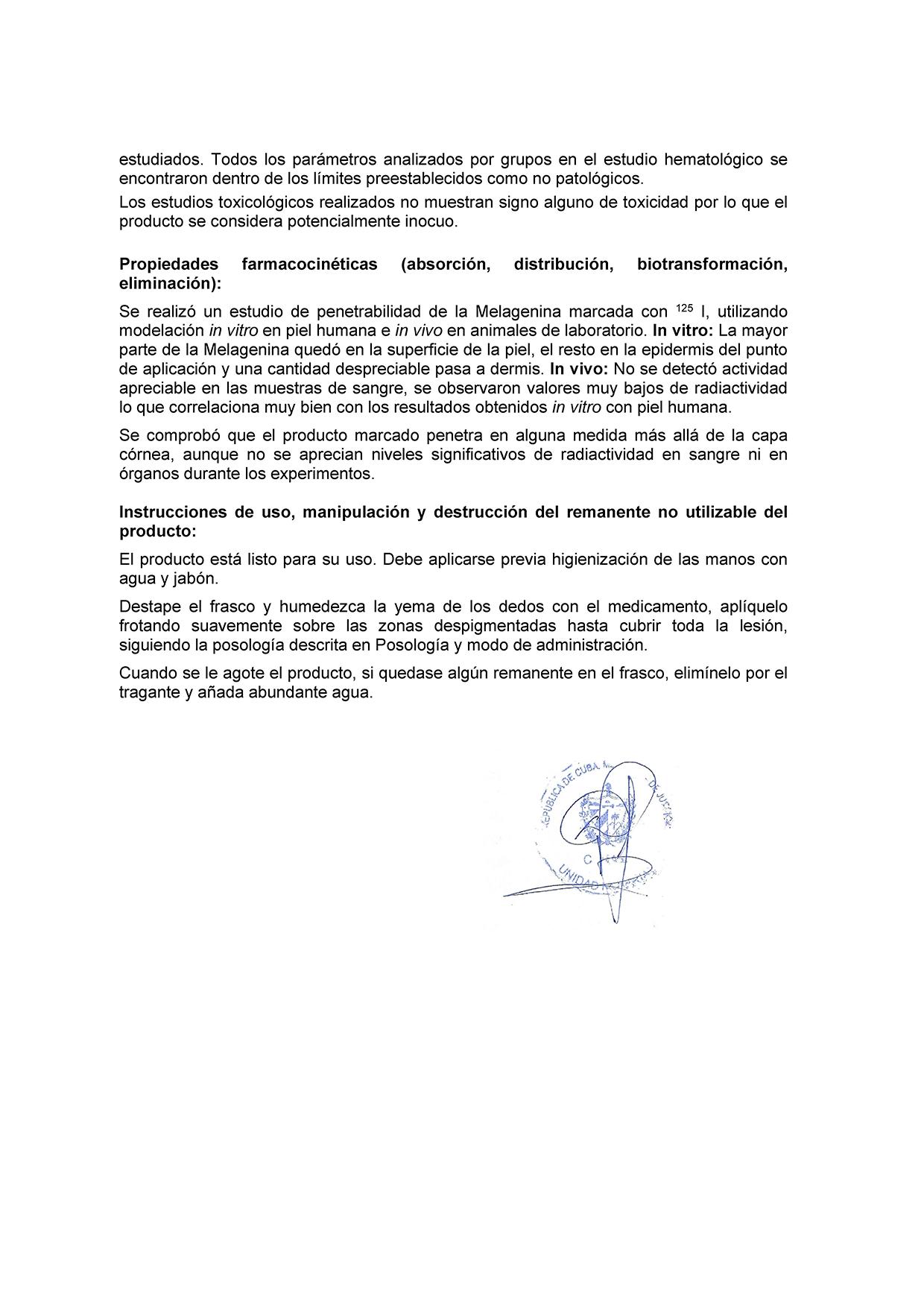 Сертификат Мелагенин Плюс 3